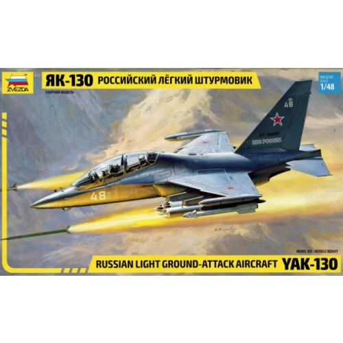 RUSSIAN LIGHT GROUND-ATTACK AIRCRAFT YAK-130